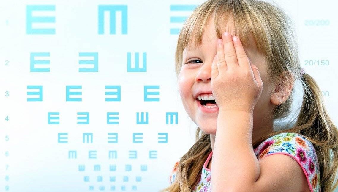 látásvizsgálat kicsiknek a szem fáradtságától és látásától