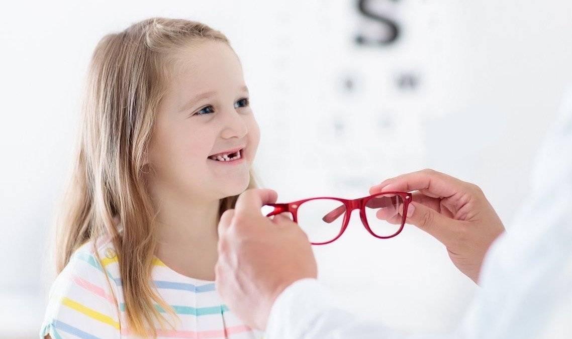 szemüveg gyerknek