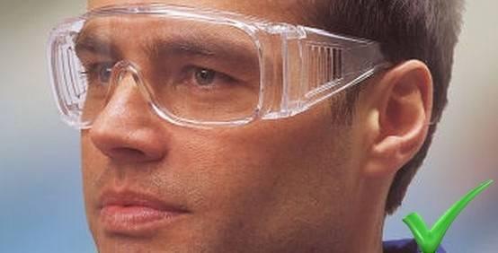 vedőszemüveg